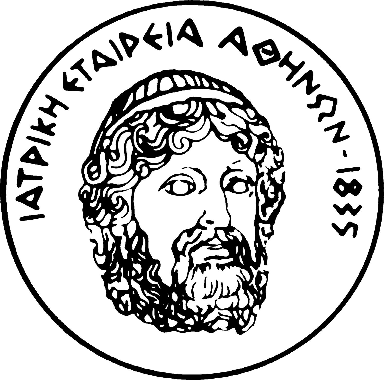 Logo Athens Medical Society